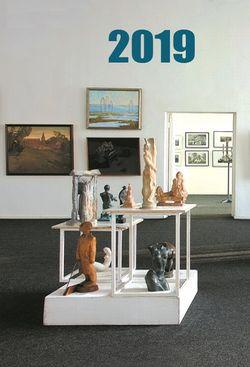 Выставочный план на 2019