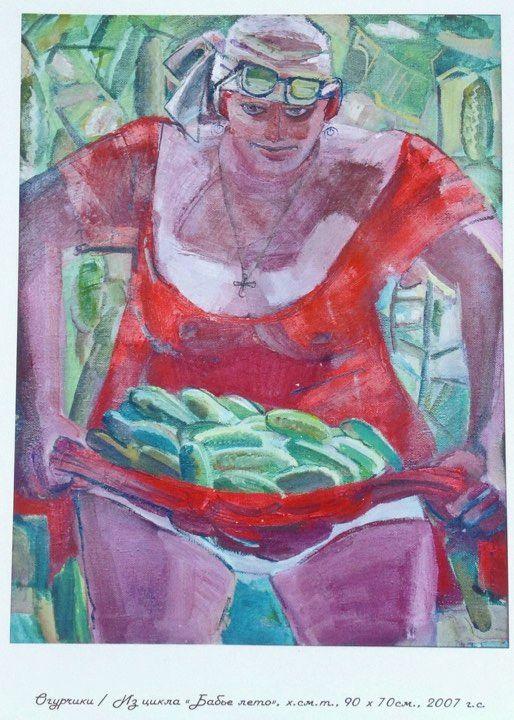 "Е.Ф.Мухина. Огурчики (из цикла ""Бабье лето""). Х., см. техн. 90х70. 2007 г."