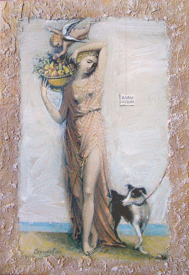 А.Н.Сериков. Девушка и фрукты. 70х50 см., акрил.