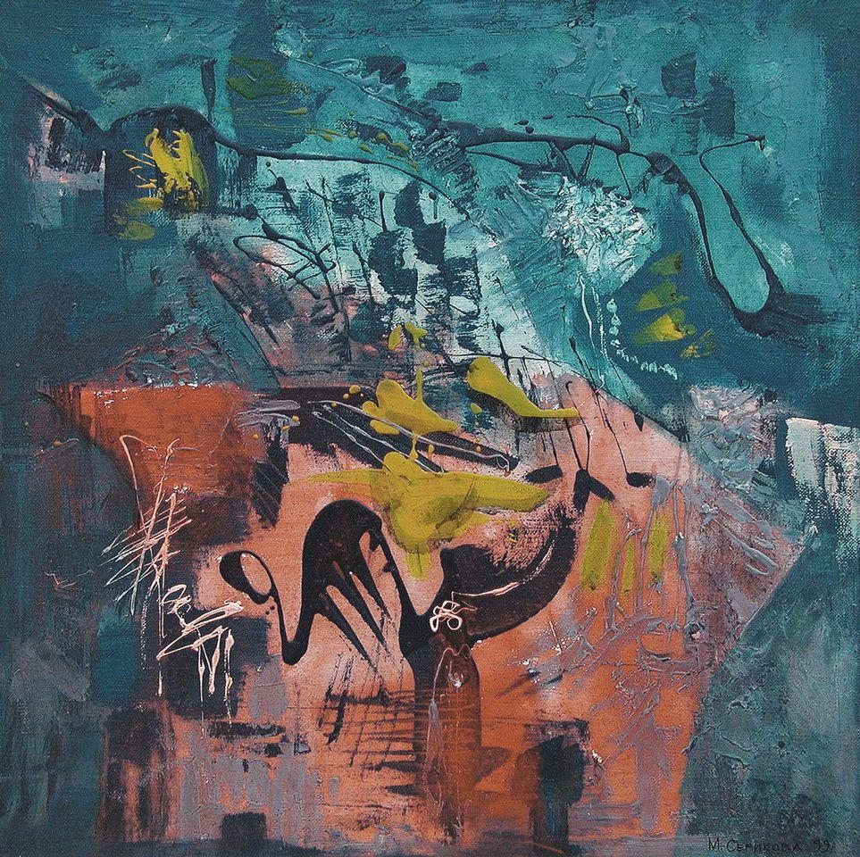 М.Ф.Серикова. Натюрморт 1. 1999. 75х75 см., акрил, эмаль.