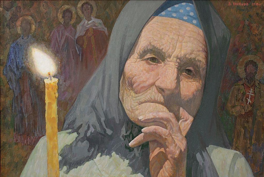 В.А.Ульянов. Молитва. 2015. 60х90 см, холст, масло.