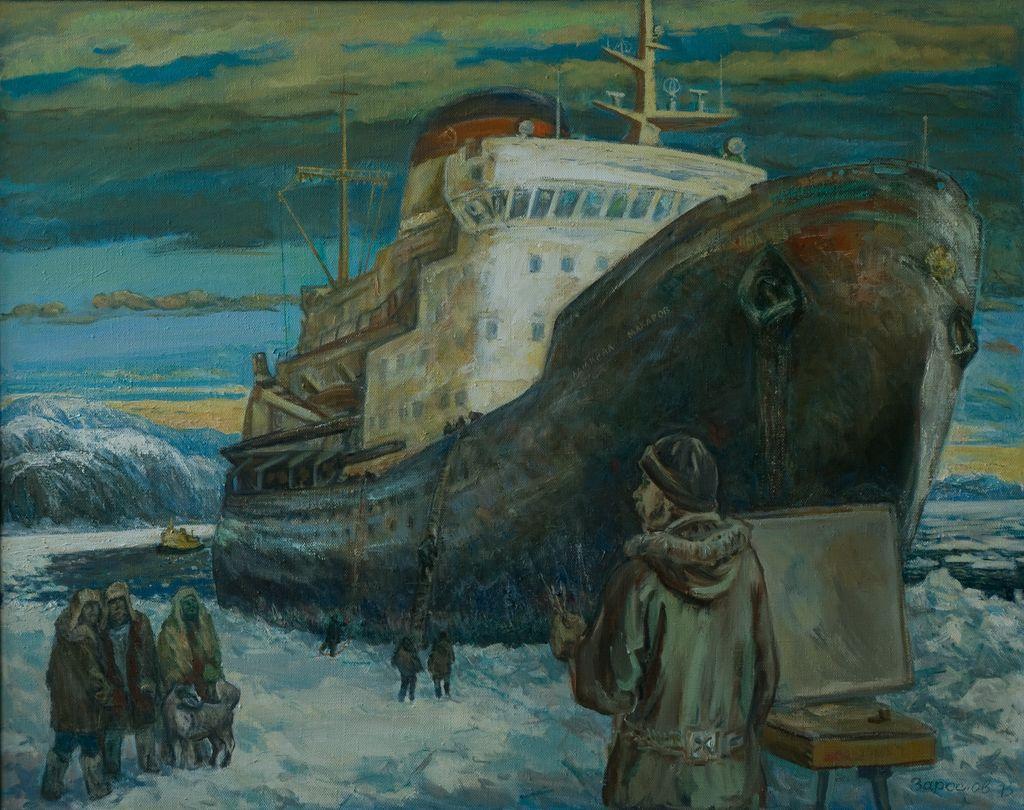 В.М.Зарослов. В высоких широтах. У кромки льдов. 2013 г. Холст, масло. 97х125 см.