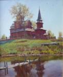 А.В.Городничев. Церковь Иоана Богослова. 2006. Холст, масло. 60х50. Цена 44 000 руб.