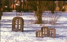 Т.М.Суховеенко. Садовая керамика. Деревья. 1981 г.