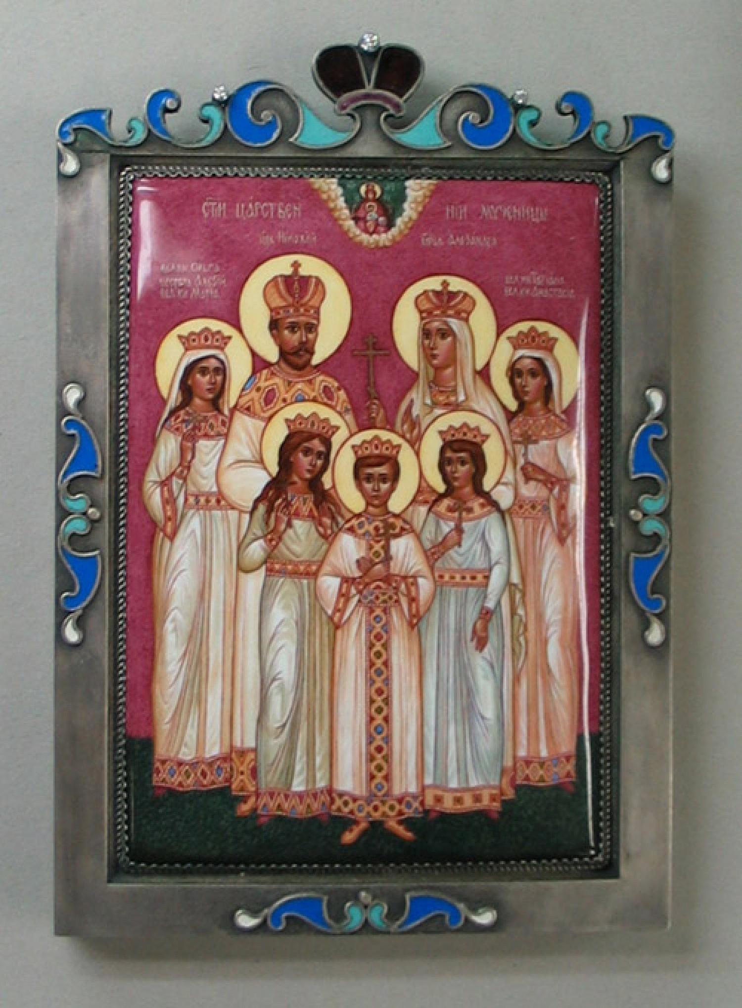 Е.В.Ананова. Св. Царственные мученики. 2002 г. 21 см. Художник-Смирнова Е.В.