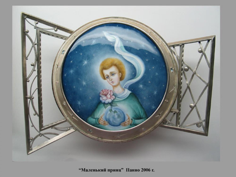 Е.В.Ананова. Маленький принц. 2006 г. 210х130 мм. Художник Л.В.Смирнова