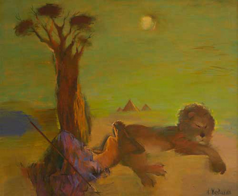 "А.Н.Жевакин. Полуденный сон. Из цикла ""Так говорил Заратустра"". 1997. 90х110. Х. м. Цена 80 000 руб."