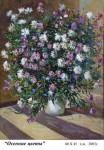О.И.Енин. Осенние цветы. 2003. Холст, масло. 60х45.
