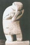 Е.И. Дворникова. Колыбельная. 1986. Сосна.