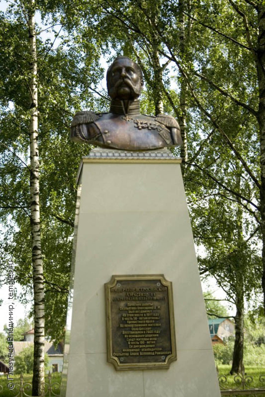 В.Алаев. Бюст императора Александра II в Вятском. Копия бюста работы А.М.Опекушина