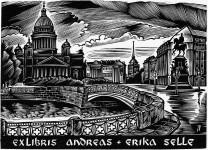 Д.П.Реутов. Петербург. Cиний мост. 2000 г. Ксилография.