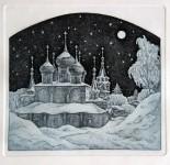 М.В.Ковалёва. Рождество. 2009. Офорт. 16,5х15.