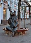 """Михаил Гайнутдинов. Скульптура """"Медведь"""". бронза. 2016 г. Ярославль."""