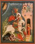 П.В.Алёшин. Св.Георгий Победоносец.  Дерево (липа), резьба, роспись. 70х80 см..
