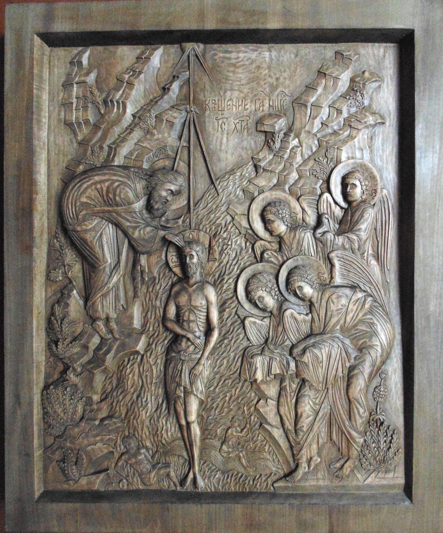 П.В.Алёшин. Крещение Господне. Дерево (липа), резьба. 50х60 см.