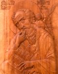 П.В.Алёшин. Евангелист Иоанн Богослов. Дерево (красное дерево), резьба. 50х70 см.