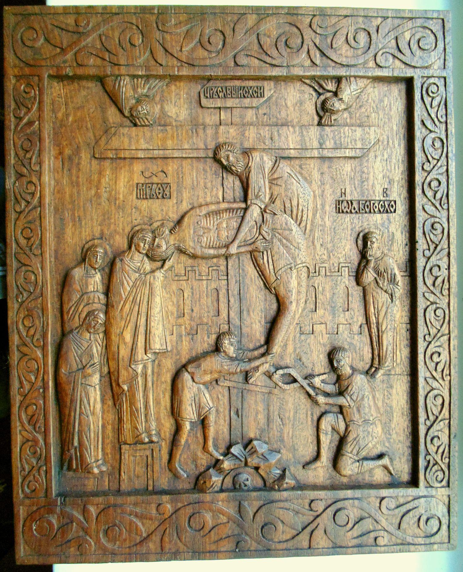 П.В.Алёшин. Снятие с креста (копия произведения XVII в.). Дерево (красное дерево), резьба.  22х24 см.