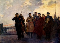 В.С.Золотавин. Апрель 1917. 100х150 см., холст, масло.