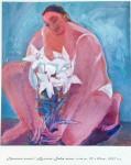 "Е.Ф.Мухина. Прополка лилий (из цикла ""Бабье лето""). Х., см. техн. 90х80. 2007 г."