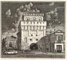 Глушков С.А. (1925-1994)