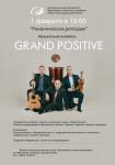 """Выступление ансамбля """"Grand Positive"""""""
