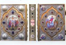А.В.Мальгина. Св.Библия. 2007. Металл, финифть, скань, зернь, камни. 27х23 см.