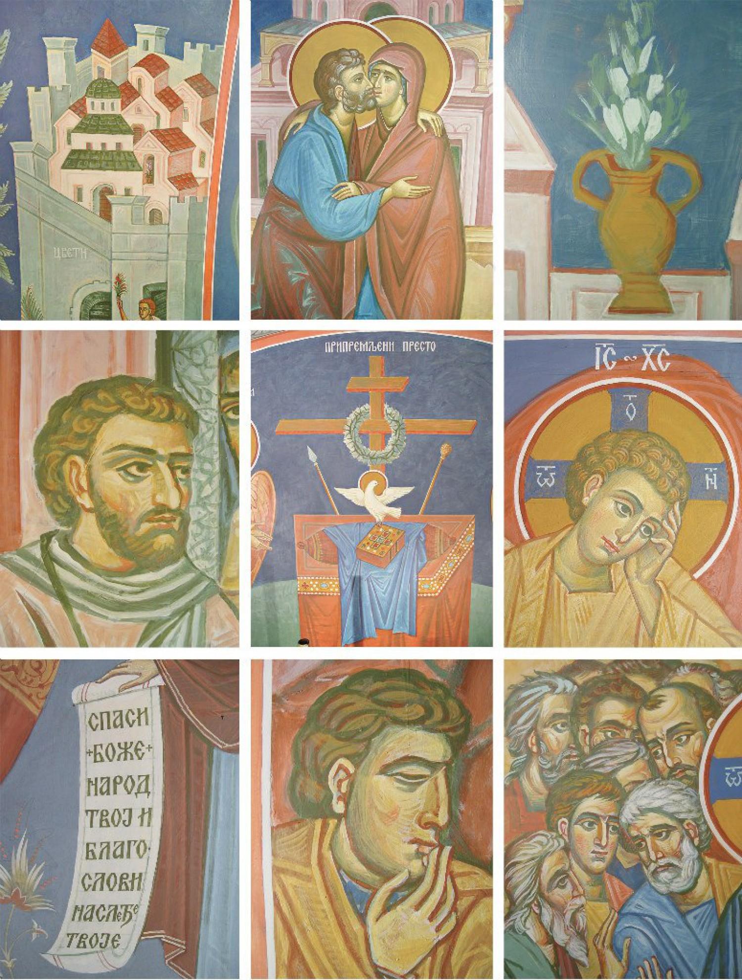 Н.А.Мухин. Фрагменты росписей Вознесенской церкви (г. Уб, Сербия. 2002 - 2005)