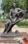 Открытие памятника Н.А.Некрасову в Вятском