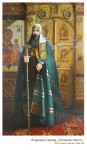 В.М.Барсуков (Середа). Патриарх Никон. 2015 г., холст, масло, 230х140.