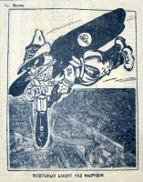 Весели Ф.И. (1891-1938)
