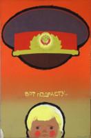 Воробьёв Ф.Д. (1922 -2004)